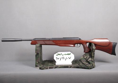 تفنگ بادی دیانا 56